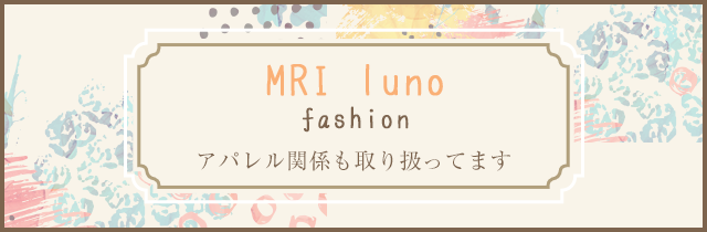 mri_luno_bnr